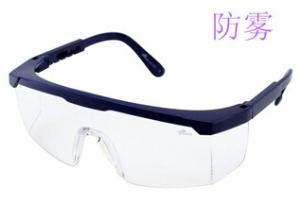 AL-026 安全眼镜