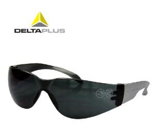 代尔塔防风镜骑行护目镜 防尘防沙 防护眼镜防风劳保眼镜防飞溅