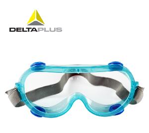 代尔塔防风眼镜护目镜防冲击骑行防护防雾 尘沙防化防紫外线劳保