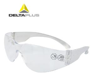 代尔塔护目镜防尘沙防护眼镜 防风镜防冲击防雾防紫外线劳保眼镜