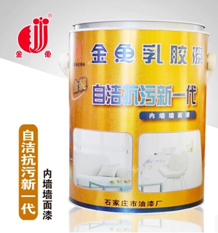 石家庄市油漆厂  销售频道 商品详情  库存  桶