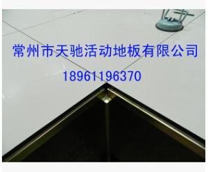 波化砖,陶瓷面层架空活动地板/不开裂不翘皮适用北方,10年质保