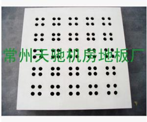 厂家直供陶瓷面通风活动地板,20%的通风率,可于陶瓷面地板配套