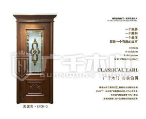 中国木门十大品牌广千木门