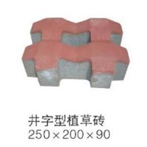 隆达  井子草砖