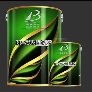 植筋胶    承载快、锚固力大、耐久性能优异、滑移量小、耐老化、耐化学腐蚀、耐水性优良    北京博瑞双杰新技术有限公司