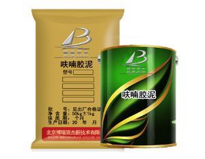 呋喃胶泥    粘度低、耐酸、耐碱、耐溶剂及耐酸碱交替腐蚀    注册