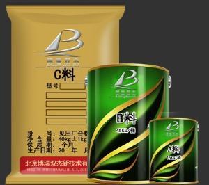 环氧灌浆料    高强早强、自流性好、无收缩、耐腐蚀性、抗蠕变性    北京博瑞双杰新技术有限公司