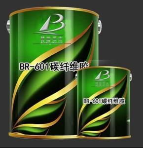 碳纤维粘合剂    高强度、高弹性、耐腐蚀性能及耐久性能好    北京博瑞双杰新技术有限公司