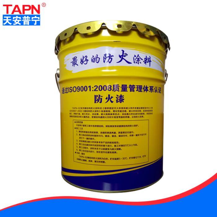 NCB(TAPN-02)室内超薄型钢结构防火涂料(防火漆)
