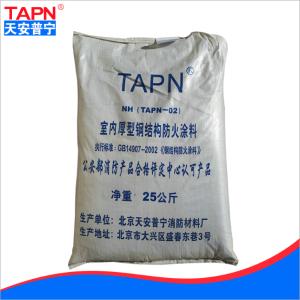 NH(TAPN-02)室內厚型鋼結構防火涂料