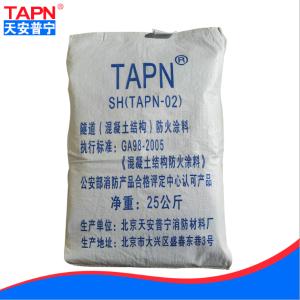 SH(TAPN-02)混凝土(隧道)防火涂料