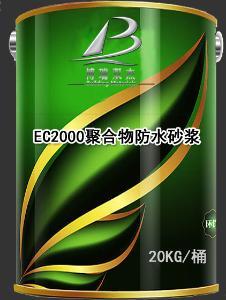 聚合物防水砂漿    柔韌性及粘接性能好、抗沖擊、耐老化、無毒、無嗅、不燃   北京博瑞雙杰新技術有限公司