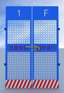 室外施工电梯防护门
