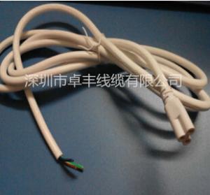 LED一体化灯管专T5插头连接线,单头延长电线1.5米1米2米长度制作