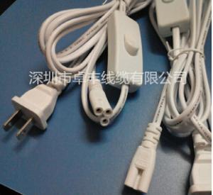t8led灯管线 T5插头电源线2插加3孔灯管接口线2米2.5米带开关线缆