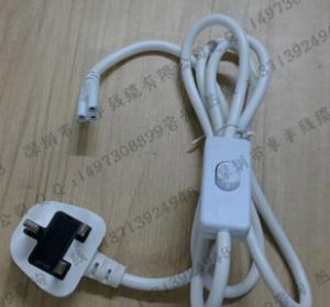 BS英式英规13A插头电源线 英标对T5小梅花尾开关灯管连接白色电线