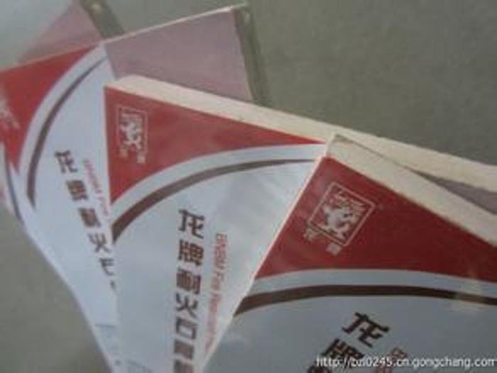龙牌普通纸面石膏板