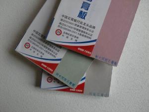 龙牌石膏板北京惠华伟业直销