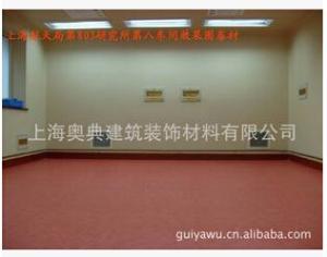 专业出售大巨龙地板革 电梯PVC地板革 黑色地板革 巨龙地板革