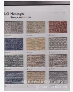 专业出售韩国进口地板革 石纹PVC地板革儿童塑胶地板革上海地板革