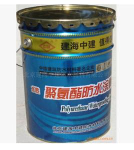 水性聚氨酯防水涂料(建海中建国际防水)