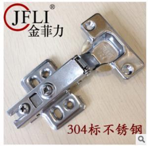 不锈钢液压铰链 304不锈钢门铰 304标阻尼缓冲液压合页 门窗合页