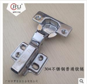 厂家批发304不锈钢铰链 飞机烟斗吸塑包装 弹簧铰链 五金配件