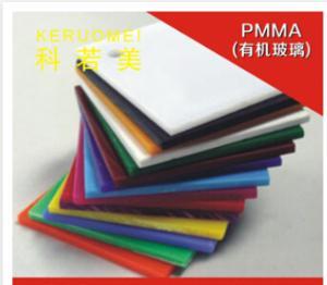 亚克力板厂家 供应 透明亚克力板 压克力挤压板 高透光pmma板材