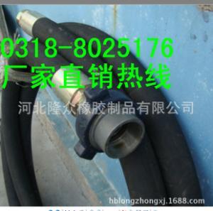 现货供应优质矿用高压光面胶管