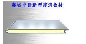 75厚的聚氨酯夹芯板