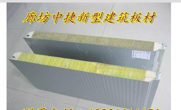 中捷  玻璃丝棉夹芯板