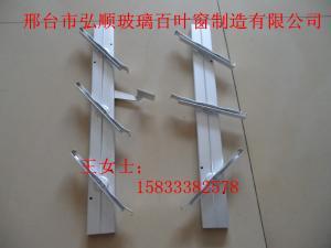 弘顺铝塑百叶窗窗架  窗架百叶窗 百叶支架