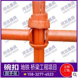 碗扣式脚手架用于 地铁 高架桥支撑专用钢管脚手架产品