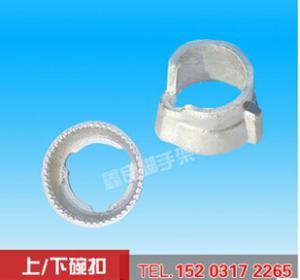 供應碗扣式腳手架扣件配件 鎖扣腳手架配件 腳手架配件 廠家直銷