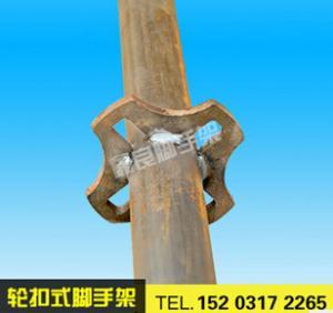 輪扣式腳手架 直插式腳手架 新型房建模板支撐架子管子腳手架廠家
