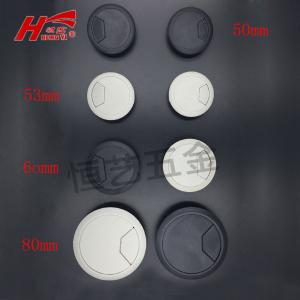 塑料圆型走线盒/办公桌穿线盒/电脑桌桌面穿线孔/塑料线盒/线孔盖