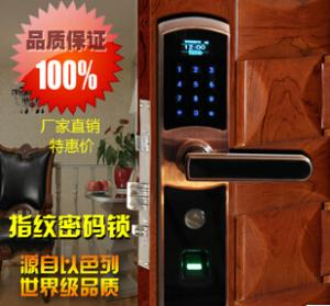 指纹锁 家用防盗门密码锁电子锁 防盗门智能锁 指纹密码锁