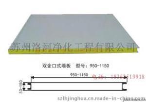 苏州洛河净化 聚氨酯保温板、聚氨酯PU板 规格齐全 质优价廉