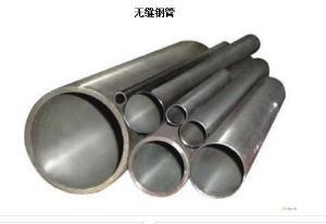 北京金都钢城  厂家直供  无缝钢管