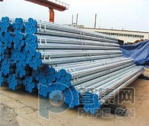 湖南瑞邦管业  厂家直供  钢塑复合管