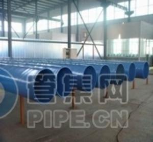 供應消防內外涂環氧樹脂復合鋼管