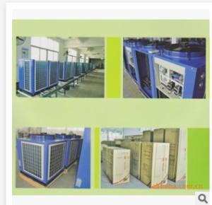 昆明卫泉环保科技有限公司欧瑞美热泵热水器