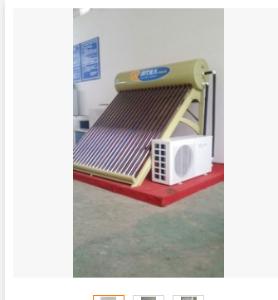 昆明卫泉环保科技有限公司现代佳人太阳能厂