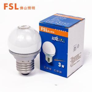 FSL佛山照明批发LED超炫螺口E272.8W 3W 5W 7W 8.5w10w球泡 正品