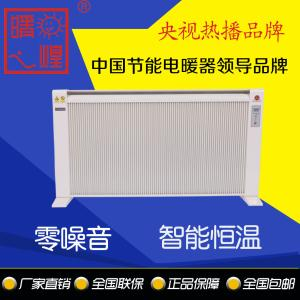 暖煌冬季取暖器家用碳纤维电取暖器节能省电暖气片可移动立式办公