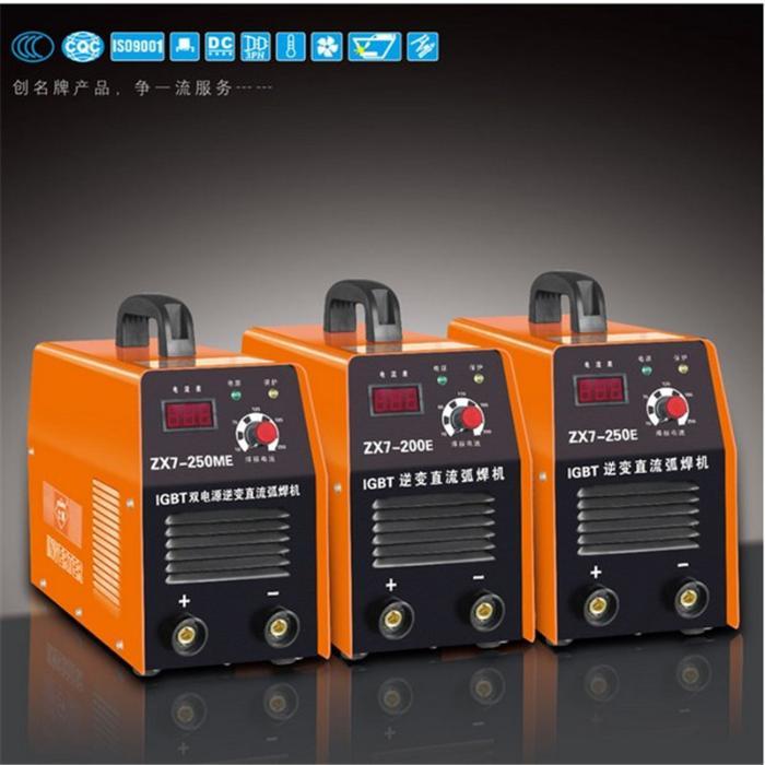 商品详情-工地电焊机-首谷:zx7-200;-特乐意商城