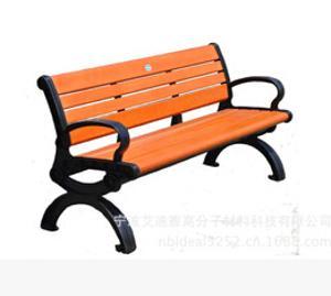 豪华型户外防水木塑休闲椅