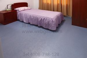 江蘇養老院塑膠地板廠家,博高養老院防滑舒適PVC地板