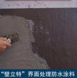 内墙外墙防水涂料 外墙透明防水涂料 外墙弹性涂料